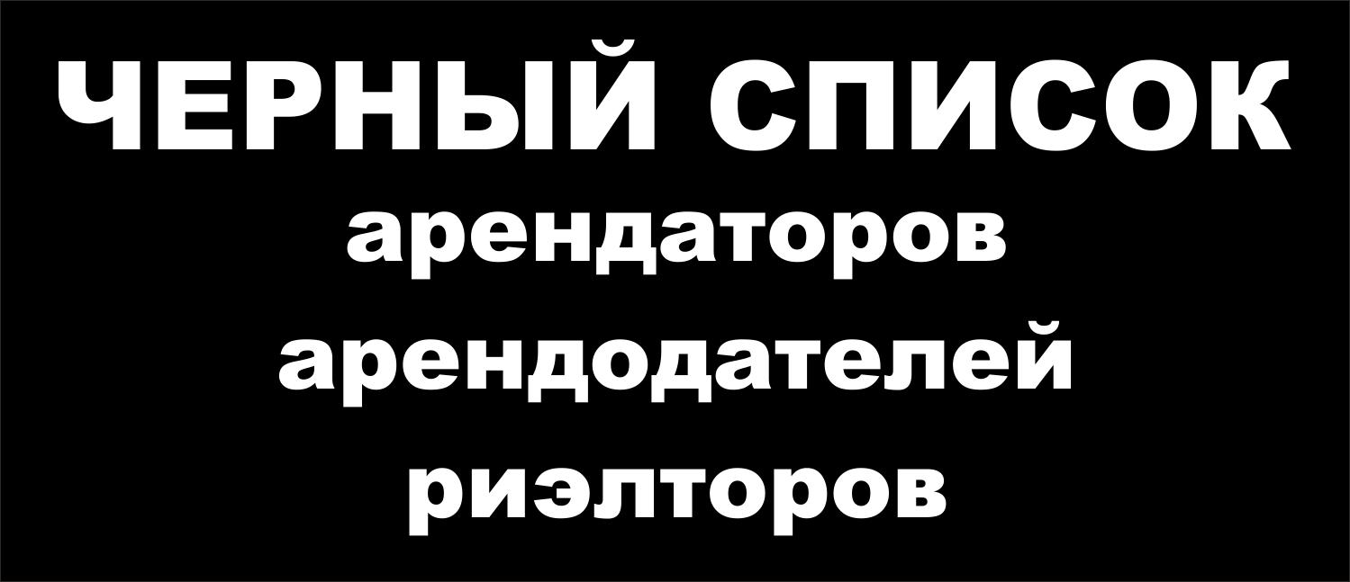 zoomkarta.ru
